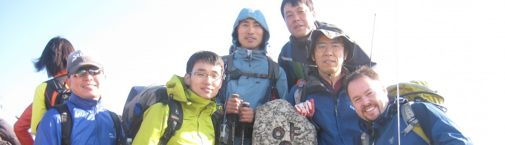 6k0fm.net  —  SOTA Korea Club